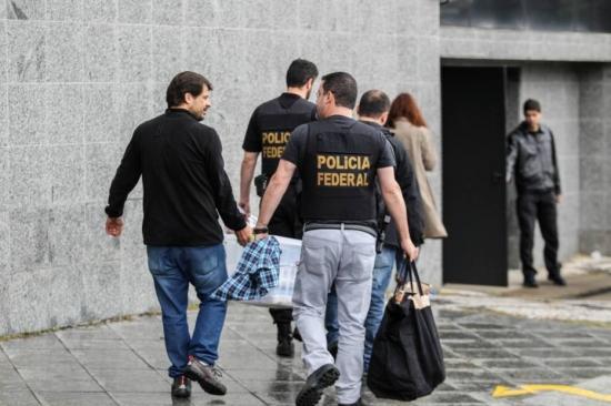 Empresas correm para criar n cleos internos de combate for Portal de servicios internos policia