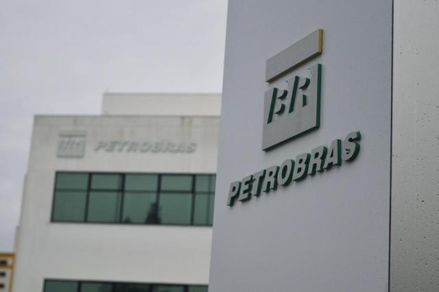 Fitch mantém nota de risco da Petrobras, com perspectiva negativa